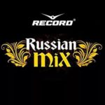 Радио Рашен микс / Radiorecord RUSSIAN MIX онлайн