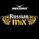 Радио Рашен микс / Radiorecord RUSSIAN MIX онлайн