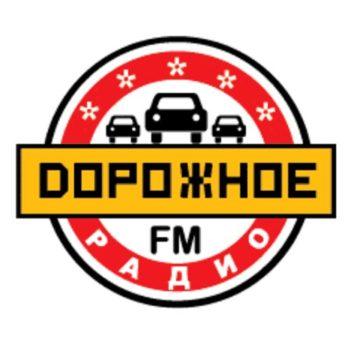 Дорожное Радио логотип