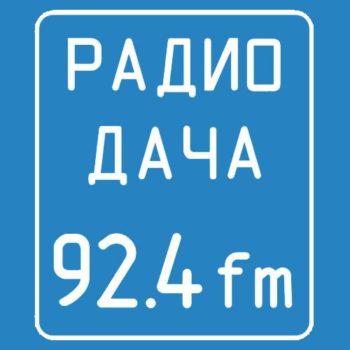 Радио Дача логотип
