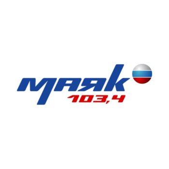 Радио Маяк онлайн