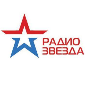 Радио Звезда логотип