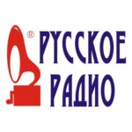 Русское Радио логотип