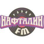 Радио Нафталин ФМ слушать онлайн