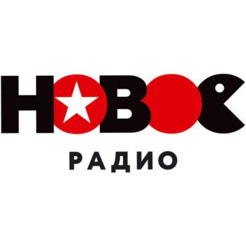 Новое Радио логотип