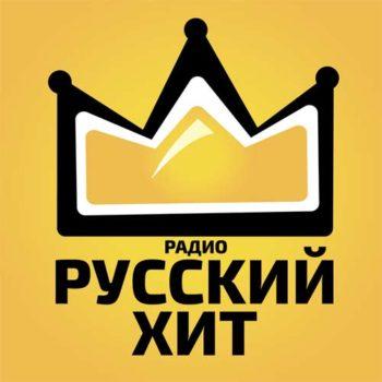 Русский Хит 99.6 FM онлайн