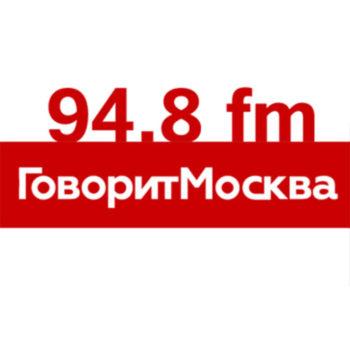 Говорит Москва слушать онлайн