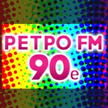 Ретро FM 90e логотип