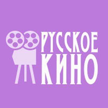 Русское Радио Русское Кино логотип