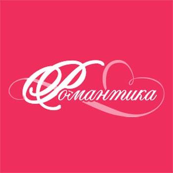 ХИТ ФМ Романтика логотип