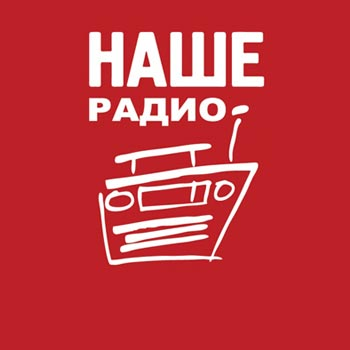 Наше Радио логотип