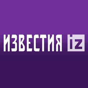 Известия ТВ логотип