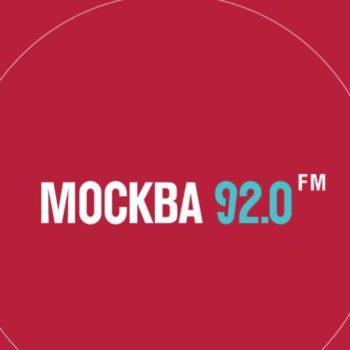 Москва FM 92.0 радио логотип