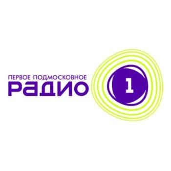 Первое Подмосковное Радио логотип
