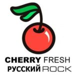 Cherry Fresh Русский Рок логотип