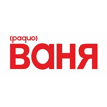 Радио Ваня логотип