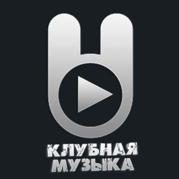 Зайцев FM Club логотип