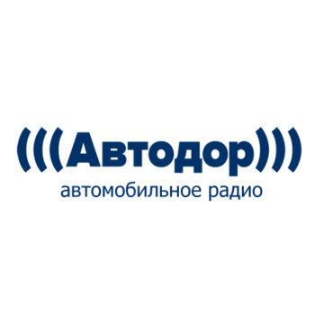 Автодор радио логотип