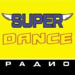 Super-Radio Dance слушать онлайн