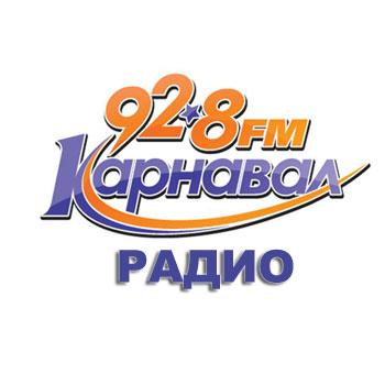 Радио Карнавал Москва 92.8 FM онлайн